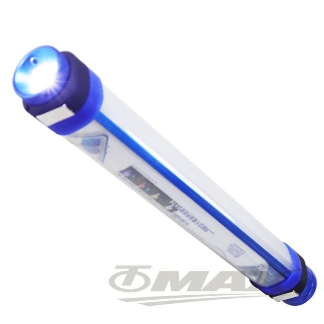 【OMAX】旗艦型充電高亮度多功能燈管-RX14(速)/