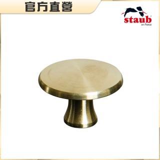 【法國Staub】鍋蓋頭(黃銅)