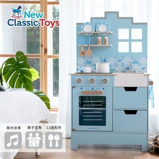 【New Classic Toys】文藝聲光小主廚 Royal Delft(含配件12件組-11069)