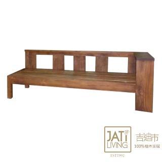 【吉迪市柚木家具】柚木簡約沙發躺椅 ETLI001A(客廳 椅子 靠背 大地原木質感 原始紋理 森林自然系 簡約)