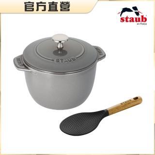 【法國Staub-獨家限量組】琺瑯鑄鐵飯鍋16cm+矽膠飯匙