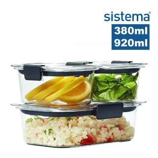 【SISTEMA】紐西蘭進口TRITAN防漏保鮮盒三件組(380mlx2+920ml)