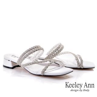 【Keeley Ann】夏季定番 一字編織水鑽低跟方頭拖鞋(白色021932140-Ann系列)