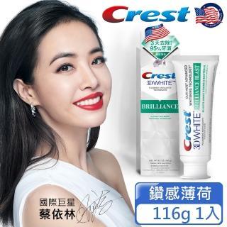 【美國Crest】3DWhite專業鑽白116g(鑽感薄荷牙膏)