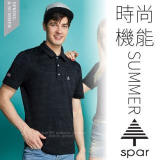【名典 SPAR】男款 吸濕排汗彈性短袖POLO衫.休閒衫.排汗上衣(S208220 黑色)