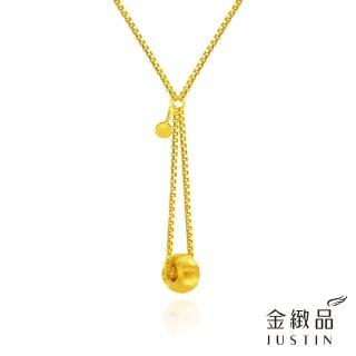 【金緻品】黃金項鍊 赴宴 1.82錢(9999純金套鍊 黃金套鍊 鑽砂 垂吊 潘朵拉)