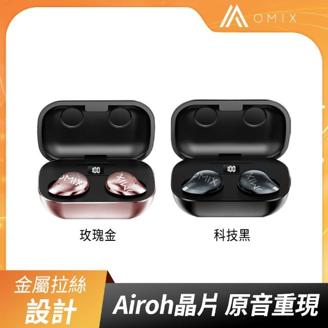 【OMIX】Y9真無線半入耳式觸控降噪藍牙運動耳機/