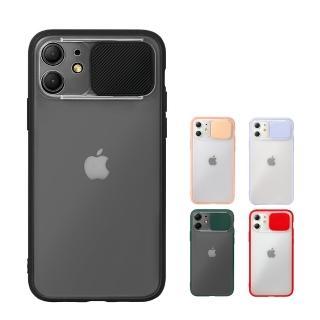 【iDeatry】磨砂滑蓋護鏡殼 iPhone 11 手機殼 i11 保護殼 鏡頭防護設計 矽膠軟邊(手機殼 保護殼)
