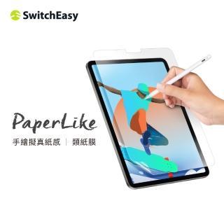 【SwitchEasy】PaperLike 2代 10.5吋類紙膜 for iPad Air/Pro 2017-2019(肯特紙 PaperLike iPad保護貼)