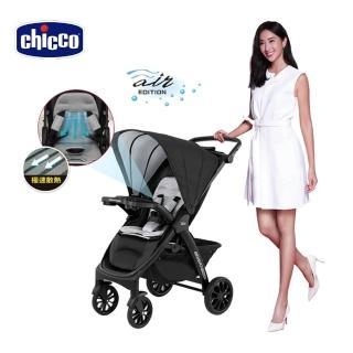 【Chicco】Bravo極致完美手推車特仕機能版-卓越勁黑(嬰兒手推車)