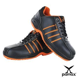 【PAMAX 帕瑪斯】高抓地力安全鞋超彈力氣墊★休閒機能、工作鞋、鋼頭鞋(PA4225FEH)