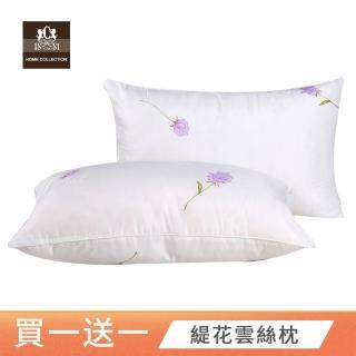 【18NINO81】緹花雲絲枕(雙枕)
