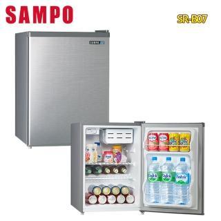 【SAMPO 聲寶】71公升二級能效單門冰箱(SR-B07)