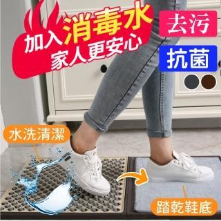 【新錸家居】抗菌去污濕地墊 用水清潔溼地毯 可加消毒水(PVA膠棉三重洗淨 防滑止滑 加大 好清洗)