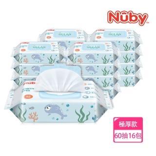 【Nuby】海洋系列極厚柔濕巾60抽(箱購16包)