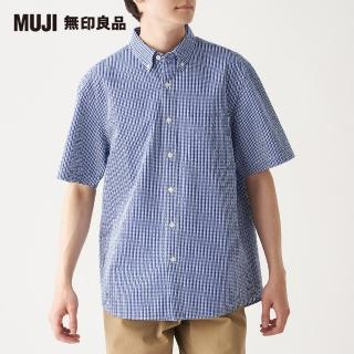 【MUJI 無印良品】男新疆棉泡泡紗格紋扣領短袖襯衫(共2色)