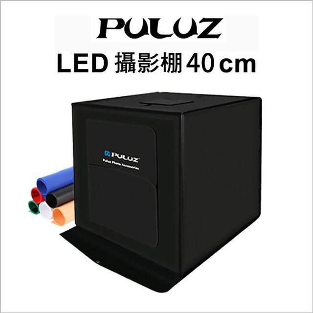 【PULUZ】雙向調整LED攝影棚
