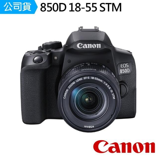 【Canon】850D