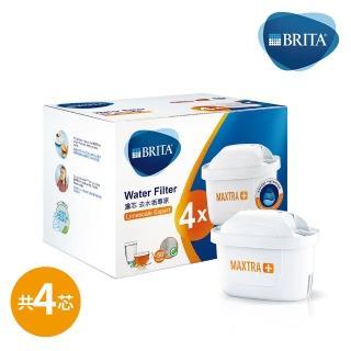 【BRITA】MAXTRA Plus 濾芯-去水垢專家(4入裝)