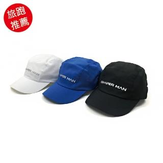 【Shaper MAN】輕量型運動帽