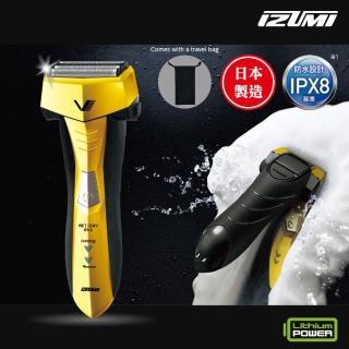 【IZUMI】溼剃高防水四刀頭電鬍刀FR-V758(日本製)