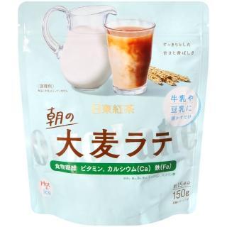 【即期出清】日東紅茶 大麥拿鐵沖泡飲(150g)