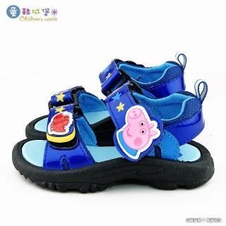 【童鞋城堡】喬治豬 繽紛星星涼鞋 粉紅豬小妹(PG4529-藍)