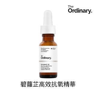 【The Ordinary】碧蘿芷 5%(松樹皮萃取物 - 鄰苯三酚)