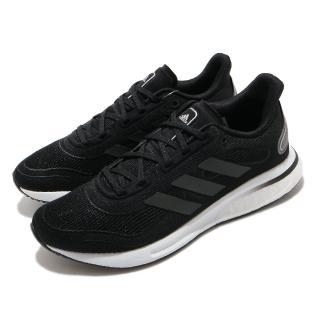 【adidas 愛迪達】慢跑鞋 Supernova 運動休閒 女鞋 愛迪達 路跑 透氣 Boost 穿搭 黑 白(EG5420)