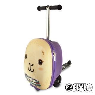 【Zinc Flyte】18吋多功能滑板車行李箱(露卡小羊駝)