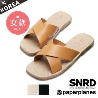 【Paperplanes】韓國空運來台/版型正常。舒適零著感輕量交叉平底涼拖鞋(7-0266/三色-現貨+預購)