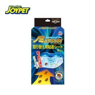 【JOYPET 寵倍家】大塚 藍光補蚤器補充盒 3 入/盒