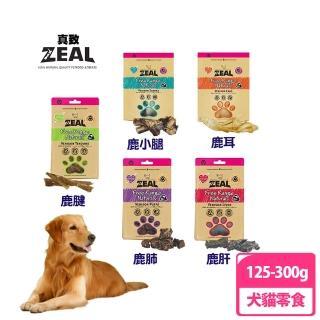 【ZEAL 岦歐】真致天然風乾零食(二包組)