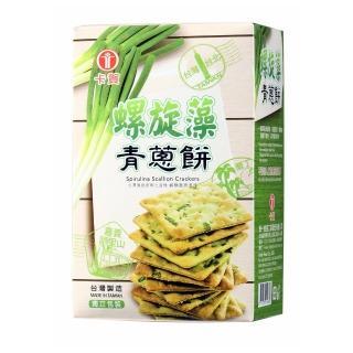 【卡賀】螺旋藻青蔥餅160g(卡賀 蘇打餅 餅乾 休閒食品)