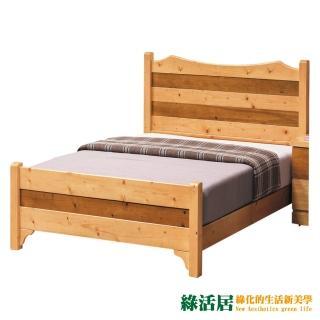 【綠活居】薩莉 現代6尺實木雙人加大床台