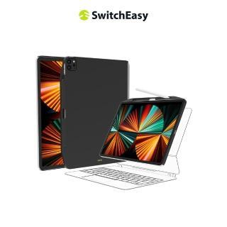 【SwitchEasy】2020 CoverBuddy 12.9吋 支援巧控鍵盤(iPad Pro保護殼 支援巧控鍵盤)
