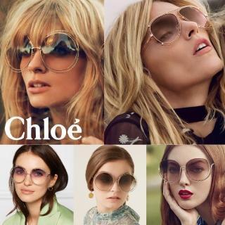 【Chloe' 蔻依】太陽眼鏡 經典熱銷款(共多款)
