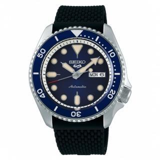 【SEIKO 精工】5 Sports 系列藍面橡膠機械錶x42.5mm(4R36-07G0L/SRPD71K2)
