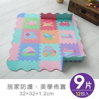 【Apengu】馬卡龍城堡圍籬式巧拼遊戲地墊/安全拼圖(交通工具-12入)