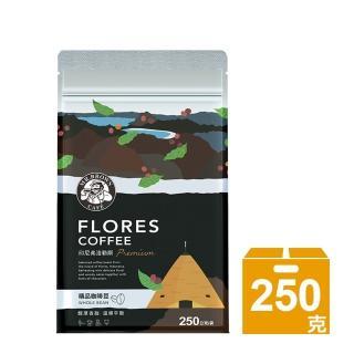 【伯朗咖啡】精品咖啡豆-印尼弗洛勒斯(250克/袋)
