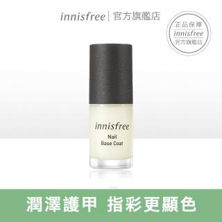 【innisfree】妝自然護甲基底油 6ml
