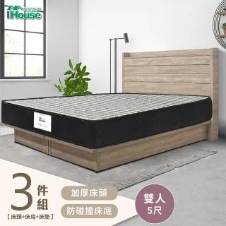 【IHouse】楓田 極簡風加厚床頭房間3件組 雙人5尺(床頭 +全封底+床墊)