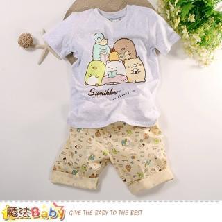 【魔法Baby】男童裝 角落小夥伴正版純棉短袖居家睡衣套裝(k51418)