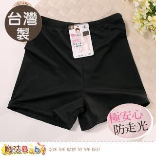 【魔法Baby】青少女安全褲 2件一組 台灣製中大女孩防走光彈性安全褲(k51406)