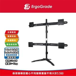 【ErgoGrade】快拆式鋁合金桌上型四螢幕螢幕支架EGTS734Q(電腦螢幕支架/穿桌/夾桌/MIT)/