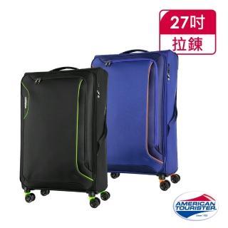 【AT美國旅行者】27吋Applite 3.0S 輕量可擴充布面TSA飛機輪登機箱 多色可選(DB7)