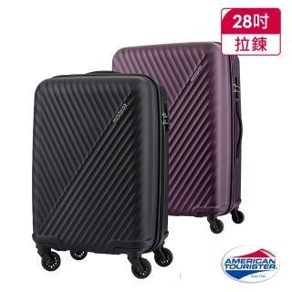 【AT美國旅行者】28吋Visby線條防刮硬殼TSA行李箱 多色可選(AX9)