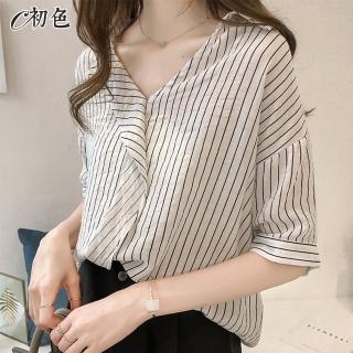 【NuMi】荷葉邊條紋襯衫-共2色-95650(M-2XL可選)