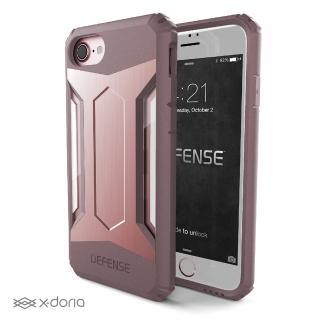 【X-Doria】iPhone SE2/8/7 刀鋒戰士系列鋁合金保護殼(玫瑰金)