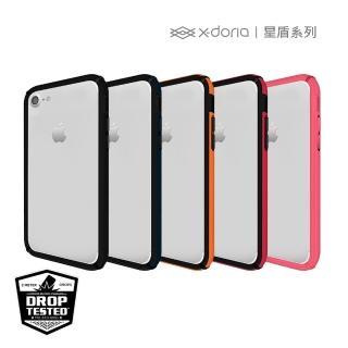 【X-Doria】iPhone 7/8 Plus 刀鋒星盾系列防摔保護殼(2色)